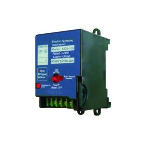 Accesorios Caja moldeada Serie SGM3E